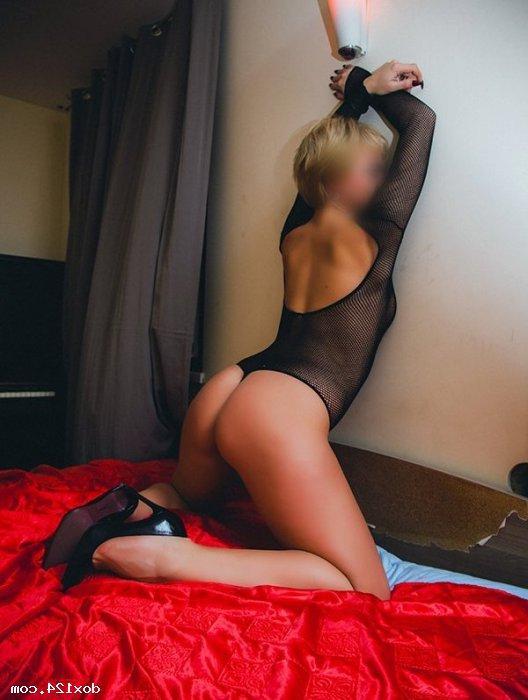 Проститутка Варвара , 44 года, метро Тёплый стан